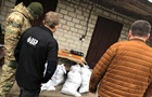 ДБР розслідує причетність правоохоронців до видобутку бурштину