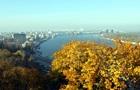 Куди піти в Києві вихідними 16-17 листопада