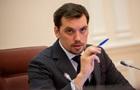 Гончарук анонсировал смену руководства Укрзализныци