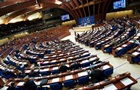 ПАСЕ планирует изменить механизм введения санкций - СМИ