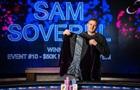 Покеристу-миллионеру подарили пиджак за победу на серии