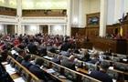 В регламент Ради внесуть правки: що зміниться