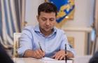 Зеленський підписав закон про поділ Нафтогазу