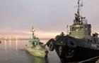 Росія поверне Україні кораблі, захоплені в Керченській протоці - ЗМІ