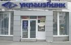 IFC та Укргазбанк затвердили кредитний договір на € 30 млн