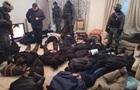 Спецназ штурмував квартиру в Києві: 17 затриманих