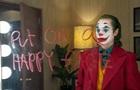 Фільм Джокер зібрав майже $1 млрд у світовому прокаті