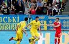 Сербия - Украина 2:2. Онлайн матча отбора на Евро