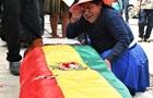 У протестах в Болівії з початку кризи загинули 23 людини
