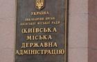 У Києві розробляють стратегію теплопостачання до 2030 року