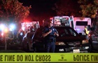 У США розстріляли 10 осіб на вечірці