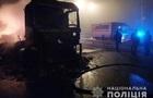 Пожар и массовое столкновение: на Киевщине произошло масштабное ДТП