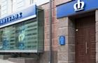 НБУ: Суд подтвердил законность ликвидации Диамантбанка