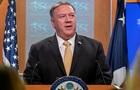 США визнали поселення Ізраїлю на Західному березі