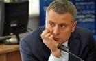Переговори з Газпромом повинні тривати за участю ЄК - Вітренко