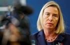 ЄС не змінив позиції щодо єврейських поселень