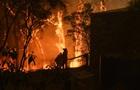 Сидней затянуло дымом из-за масштабного лесного пожара