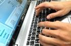 Найбільших провайдерів України зобов язали заблокувати 69 сайтів