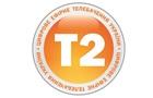 Мережа Т2 не буде кодувати свій сигнал в ефірі