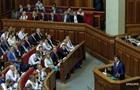 Названо кількість депутатів-прогульників за листопад