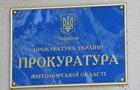 У Житомирі заступник мера піде під суд