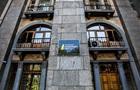 Екс-нардепу повідомили про підозру через борги банкам