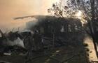 Названа можлива причина пожежі у військовій частині під Львовом
