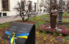 У Польщі відкрили пам ятник київській княгині