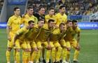Став відомий перший суперник збірної України на Євро-2020