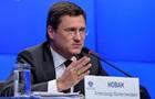 У РФ заявили, що пропонували Україні 15 млрд кубометрів газу в рік