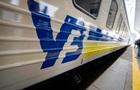 Київський поїзд з пасажирами закидали камінням