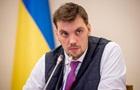 Гончарук заявив, що Україні не цікавий контракт із Газпромом на рік