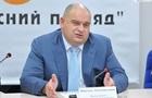 Злочевський знову оголошений у розшук - ГПУ