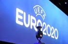 УЄФА затвердила кошики на жеребкування групового етапу Євро-2020