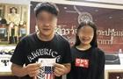 Мужчина сбежал от жены, прихватив выигрышный лотерейный билет