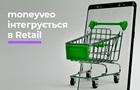 Moneyveo запускає бізнес-рішення з кредитування клієнтів магазинів