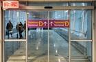 В аэропорту Борисполь застряли сотни пассажиров