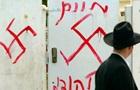 Уровень антисемитизма в Украине один из наивысших в Европе - опрос