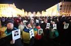 На Майдане в Киеве проходит вече