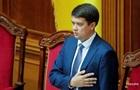 Дело Майдана: Разумков заверил, что расследование не  поставят на паузу