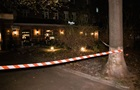У центрі Києва прогримів потужний вибух