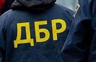 ГБР объявило в розыск подполковника СБУ