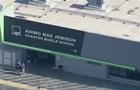 В США арестовали подростка после угроз расстрелять одноклассников