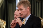У Кремлі відреагували на зростання військових витрат НАТО