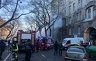 Итоги 04.12: Пожар в Одессе и обиженный Трамп