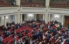 У Слузі народу пояснили провал голосування за відставку Яременка