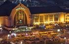 У Києві  замінували  центральний вокзал