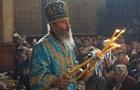 УПЦ припинила відносини з церквами, що визнали ПЦУ