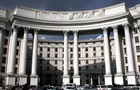 МИД отреагировал на решение Венецианской комиссии по РФ в ПАСЕ