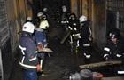 Появилось видео начала пожара в колледже Одессы